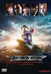 Animation - Tekken: Blood Vengeance DVD (Japan Import)