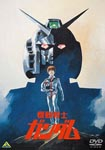 Animation - Mobile Suit Gundam I (English Subtitles) DVD (Japan Import)