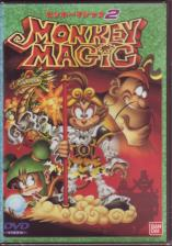Animation - MONKEY MAGIC 2 DVD (Japan Import)