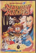 Animation - MONKEY MAGIC 3 DVD (Japan Import)
