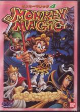 Animation - MONKEY MAGIC 4 DVD (Japan Import)