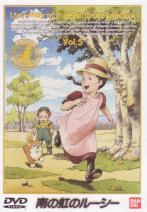 Animation - Lucy Of The Southern Rainbows 5 DVD (Japan Import)