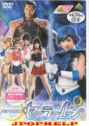 Sci-Fi Live Action - Bishojo Senshi Sailor Moon (live action series) 6 DVD (Japan Import)