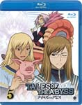 Animation - Tales of The Abyss Vol.5 [Blu-ray] BLU-RAY (Japan Import)