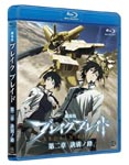 Animation - Theatrical Anime: Broken Blade Dai 2 Sho Ketsubetsu no Michi [Blu-ray] BLU-RAY (Japan Import)