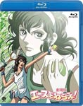 Animation - [Theatrical Feataure] Ace wo Nerae! [Blu-ray] BLU-RAY (Japan Import)