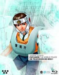 Animation - Patlabor On Television Blu-ray Box 1 [Blu-ray] BLU-RAY (Japan Import)
