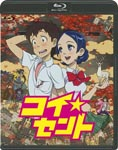 Animation - Koisento [Blu-ray] BLU-RAY (Japan Import)