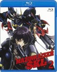 Animation - Mazinkaizer SKL 2 BLU-RAY (Japan Import)