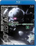 Animation - Mobile Suit MS Igloo mokushiroku 0079 Vol.1 [Blu-ray] BLU-RAY (Japan Import)
