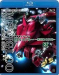 Animation - Mobile Suit MS Igloo mokushiroku 0079 Vol.3 [Blu-ray] BLU-RAY (Japan Import)