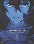 Animation - Towa no Quon Vol.6 (Last Volume) [w/ CD, Limited Edition] [Blu-ray] BLU-RAY (Japan Import)