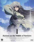 Animation - Kyokaisen Jo no Horizon (Horizon on the Middle of Nowhere) (English Subtitles) 1 [w/ CD, Limited Edition] [Blu-ray] BLU-RAY (Japan Import)