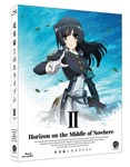 Animation - Kyokaisen Jo no Horizon (Horizon on the Middle of Nowhere) (English Subtitles) 2 [w/ CD, Limited Edition] [Blu-ray] BLU-RAY (Japan Import)
