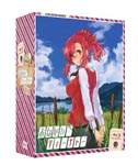 Animation - Onegai Teacher (Please Teacher!) Blu-ray Box Complete Edition [Limited Release] BLU-RAY (Japan Import)