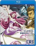 Animation - Code Geass - Lelouch of the Rebellion volume08 [Blu-ray] BLU-RAY (Japan Import)