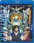 Animation - Hades Project Zeorymer [Blu-ray] BLU-RAY (Japan Import)