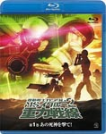 Animation - Mobile Suit Gundam MS IGLOO 2: Gravity of the Battlefront Vol.1 BLU-RAY (Japan Import)