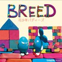 Hanashonen Baddies - Breed [Limited Edition] DVD (Japan Import)
