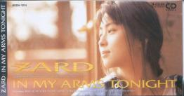 ZARD - IN MY ARMS TONIGHT  (Japan Import)