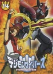 Animation - Digimon Savers 14 DVD (Japan Import)