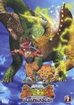 Animation - Kodai Oja Kyoryu King D Kids Adventure Vol.2 DVD (Japan Import)