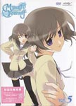 Animation - Myself; Yourself Vol.5 DVD (Japan Import)