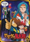 Animation - Gegege no Kitaro 11 DVD (Japan Import)