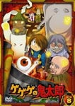 Animation - Gegege no Kitaro Dai 2 Ya Vol.8 DVD (Japan Import)