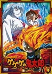 Animation - Gegege no Kitaro Dai 2 Ya Vol.9 DVD (Japan Import)