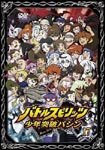 Animation - Battle Spirits Shonen Toppa Bashin 17 DVD (Japan Import)