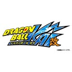 Animation - Dragon Ball Kai 5 DVD (Japan Import)