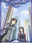 Animation - Full Metal Panic! The Second Raid DVD Box [Limited Release] DVD (Japan Import)