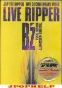 B'Z - LIVE RIPPER DVD (Japan Import)