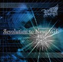 Royz - Revolution To New Age [w/ DVD, Limited Edition / Type A] (Japan Import)
