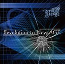 Royz - Revolution To New Age [w/ DVD, Limited Edition / Type B] (Japan Import)