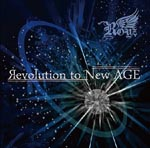 Royz - Revolution To New Age [Regular Edition / Type C] (Japan Import)