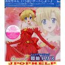 Erisu Hosen (Kaori Nazuka) - Canvas2 - Nijiiro no Sketch Character Song Maxi CD 1 (Japan Import)