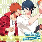 Drama CD - Uta no Prince Sama! Character Drama CD Otoya & Tokiya (Japan Import)