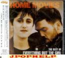 Everything But The Girl - Home Movies-The Best of Everything But The Girl (Japan Import)