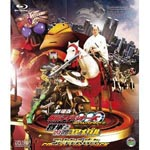 Sci-Fi Live Action - Kamen Rider OOO Wonderful: The Shogun and the 21 Core Medals Collector's Pack [Blu-ray] BLU-RAY (Japan Import)