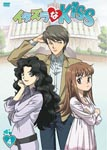 Animation - Itazura na Kiss Vol.4 DVD (Japan Import)