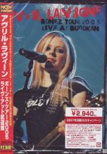 Avril Lavigne - Bonez Tour 2005 live At Budokan [Limited Pressing] DVD (Japan Import)