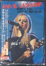 Avril Lavigne - Bonez Tour 2005 Live at Budokan  (Japan Import)