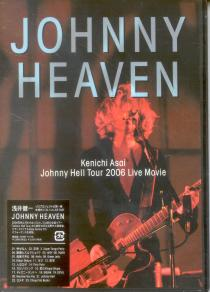 Kenichi Asai - Johnny Heaven - Johnny Hell Tour DVD - [Regular Edition] DVD (Japan Import)