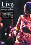 Orange Pekoe - Live from Poetic Ore Tour (Japan Import)