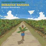 Original Soundtrack (Music by Toshiki Kadomatsu) - Miracle Banana Original Soundtrack [Regular Edition] (Japan Import)