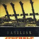 D'ERLANGER - Basilisk [Limited Release] (Japan Import)