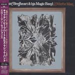 Captain Beefheart & His Magic Band - The Mirror Man Sessions [Cardboard Sleeve] [Limited Release] (Japan Import)
