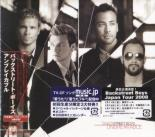 Backstreet Boys - Unbreakable (Japan Import)